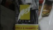Българското Vhs Издание На Маргарит И Маргарита (1987/1988/1989) Меджик Филм България 2002