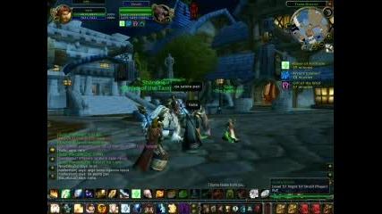 World of Warcraft - Алианси пируват