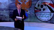 Как Русия надви Египет?