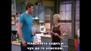 Татенце Baby Daddy S02e08 Bg Sub Цял Епизод