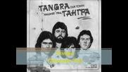 Тангра - Панелен Рок