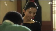 [easternspirit] Secret Love Affair (2014) E04 2/2