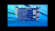 2007 Duel In The Pool Mens 100m Freestyle