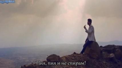 Ч. Р. Д. nikoseven! Сега Пия - Giorgos Tsalikis - Tora Pino ►◄ Milica Todorović - Tri čaše