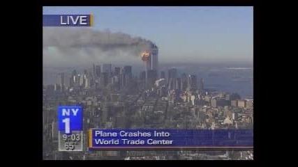 9/11 Самолет Се Забива В Южната Кула (Поглед От Различни Гледни Точки)