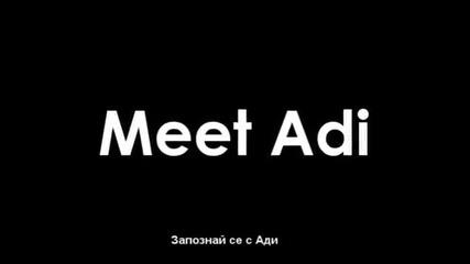Meet Adi / Запознай се с Ади