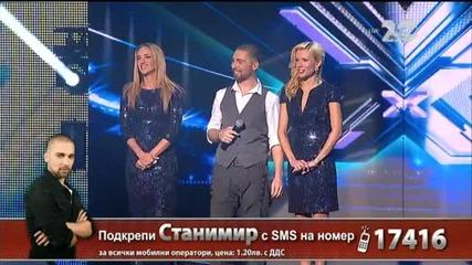 Станимир Маринов - X Factor Live (21.10.2014)