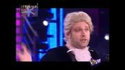 ! Vip Dance, Тити балетист, 06.11.2009 - 09