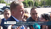 """ВМРО преговаря с НФСБ и КОД за изборите, изключва коалиция с """"Атака"""""""