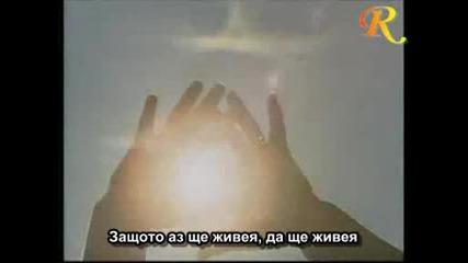 Andre Andersen - Desperate Times - Превод