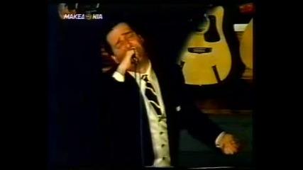 Vasilis Karras - Ftanei [live]