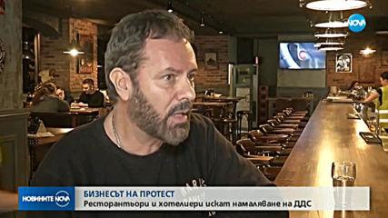 Ресторантьори искат легализиране на бакшиша