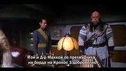 Star Trek 6 The Undiscovered Country Стар Трек 6 Неоткритата страна (1992) бг субтитри