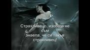Kukuvica С Превод