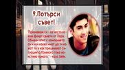 10 валентински флирт съвета от One Direction