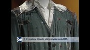 В Стокхолм отваря врати музей на ABBA