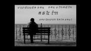 Ferda Anil Yarkin - Beni De...