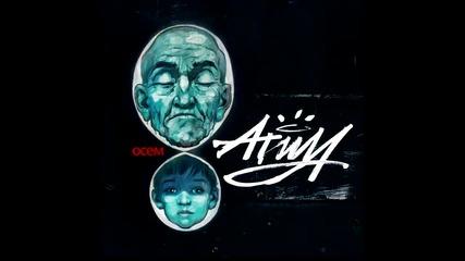 Атила - Hякой ден (prod. by Madmatic)