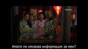 [бг субс] The Return of Iljimae - епизод 23 - 2/3
