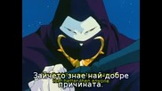 Sailor Moon R - Епизод 75 Bg Sub
