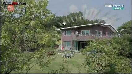 Бг суб! Boarding House Number 24 Епизод 1 част 1