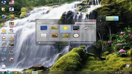 Как да проработи притурката за времето Windows 7 Hd*