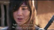 [бг субс] Hong Gil Dong - Епизод 12 - 1/2