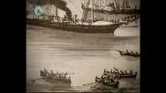Руско - Турската Война 1877 - 1878 - Част 3