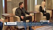 Холивудската филмова звезда Джони Деп предизвика истински фурор в Белград