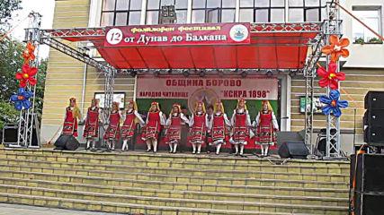 Фолклорен фестивал '' От Дунав до Балкана '' (Сезон XII - 2019 г.) 075