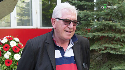 Георги Велинов поздрави феновете, очаква трофея от турнира за Купата