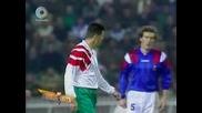 Велик Мач ! България - Франция 1993 г Част 3 ( Целия Мач ) Exclusive