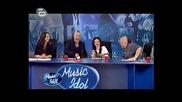 Music Idol 3 - Голям Идиот На Кастинга В София