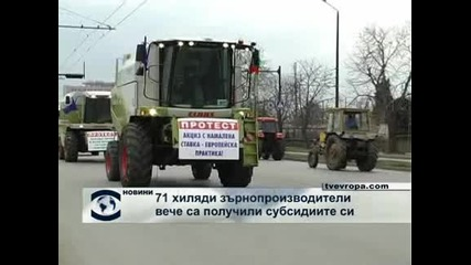 Зърнопроизводителите са отказали среща с министрите Дянков и Найденов, искат премиера