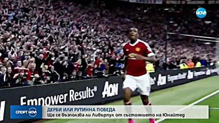 Спортни новини (20.10.2019 - обедна емисия)