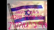 Исая - иврит