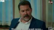 Шторм ласточки 07_2 рус суб Kirlangic Firtinasi