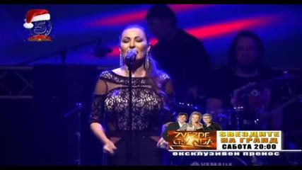 Ceca - Sve sto imam i nemam - (LIVE) - Skoplje - (TV Kanal 5 2014)