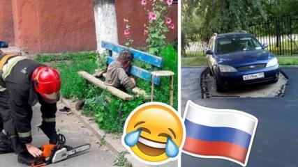 В Русия скука НЯМА! 13 блестящи доказателства за това