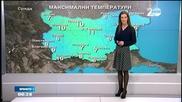 Прогноза за времето (14.01.2015 - сутрешна)