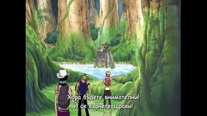 One Piece - 159 bg subs