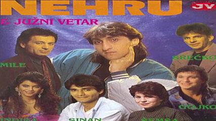 Nehru Brijani -_- i To Mi Je Neki Zivot (1994)