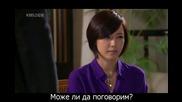 Hot blood Епизод 2 ( Част 2 ) + bg subs