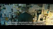 Напрегнат шпионски трилър в филма Най-търсеният Човек