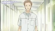 Bokura ga Ita Eпизод 13 Eng Sub