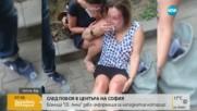 """Болница """"Св. Анна"""" с информация за нападнатия нотариус"""