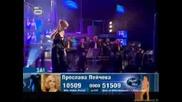 Невена И Преслава - Woman In Love - Открий 10 - Те Разлики