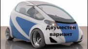 Zero emmision Two seats electric city car with regenerative brakes