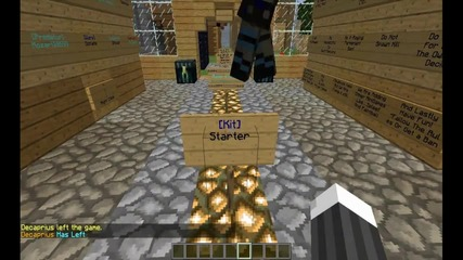 Страхотен Minecraft Сървър | Влизайте