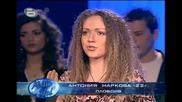 Music Idol 2 - Антония Маркова Голям Талант 04.03.08